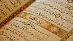 How to Understand the Qur'an: The Six Main Themes   Mufti Abdur-Rahman ibn Yusuf