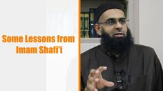 Some Lessons from Imam Shafii | Mufti Abdur-Rahman ibn Yusuf