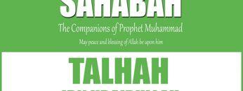 Talha ibn Ubaydullah: The Generous, The Martyr | Mufti Abdur-Rahman ibn Yusuf