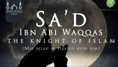 Sa'd ibn Abi Waqqas – The Seventh Muslim | Mufti Abdur-Rahman ibn Yusuf