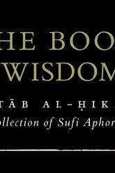 Dhikr, Good Company and the Correct Perspective [Hikam 201] | Dr. Mufti Abdur-Rahman ibn Yusuf
