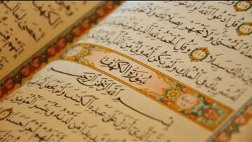How to Understand the Qur'an: The Six Main Themes | Mufti Abdur-Rahman ibn Yusuf
