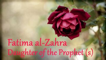 Fatima al-Zahra Daughter of the Prophet (s) | Mufti Abdur-Rahman ibn Yusuf