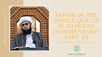 Tafsir of the Whole Qur'an in 30 Hours (Commentary) Part 20 | Dr. Mufti Abdur-Rahman ibn Yusuf
