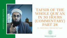 Tafsir of the Whole Qur'an in 30 Hours (Commentary) Part 28 | Dr. Mufti Abdur-Rahman ibn Yusuf