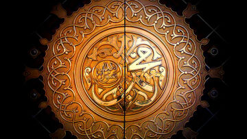 Dark_vignette_Al-Masjid_AL-Nabawi_Door800x600x300