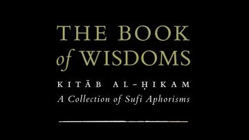 You Testified to Your Faith before Your Birth [Hikam 255]   Dr. Mufti Abdur-Rahman ibn Yusuf