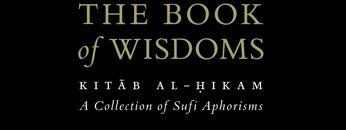 The Abode of Deception [Hikam 71 & 83] | Dr. Mufti Abdur-Rahman ibn Yusuf
