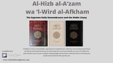 Al-Hizb al-A'zam Complete Recital | Dr. Mufti Abdur-Rahman ibn Yusuf