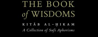 Dhikr, Good Company and the Correct Perspective [Hikam 201]   Dr. Mufti Abdur-Rahman ibn Yusuf